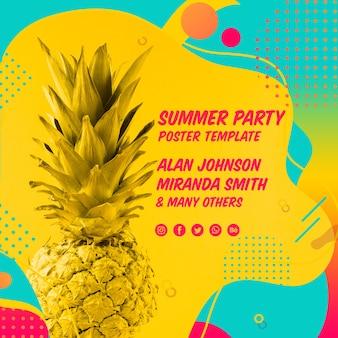 カラフルな夏のパーティー広場のポストテンプレート