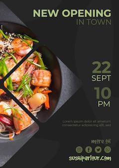 Шаблон веб-баннера для японского ресторана