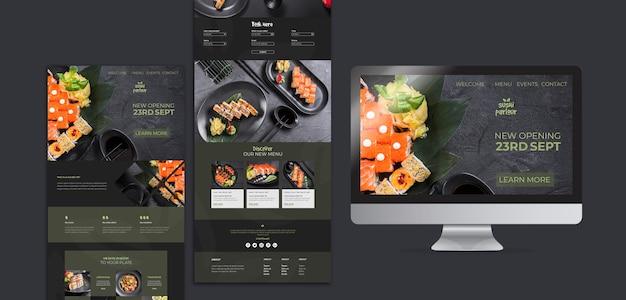 日本食レストランのウェブサイトテンプレート