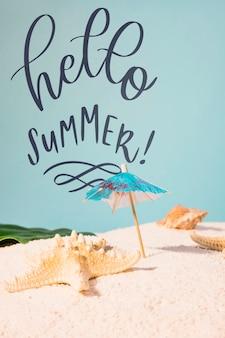 ビーチの要素を持つレタリング夏カード