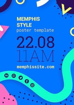 Плоский синий постер в стиле мемфис