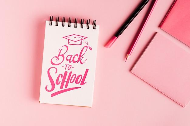 メモ帳で学校に戻るフラット