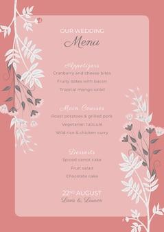 花のフレームとピンクの結婚式招待状のテンプレート