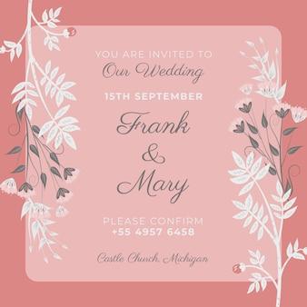 ピンクの結婚式の招待状のテンプレート