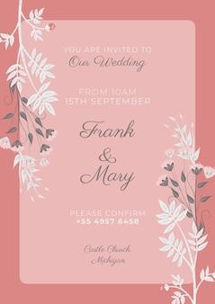 Элегантное розовое приглашение с белыми декоративными цветами