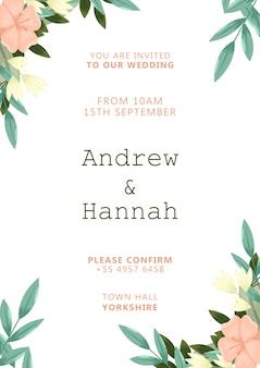 ピンクの塗られた花とエレガントな結婚式の招待状