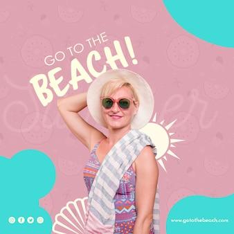 Перейти на пляж шаблон