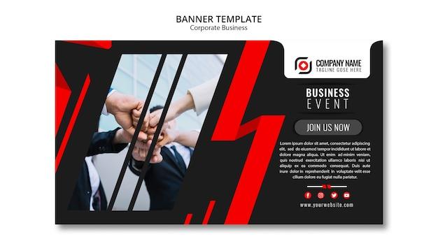 Абстрактный бизнес баннер шаблон