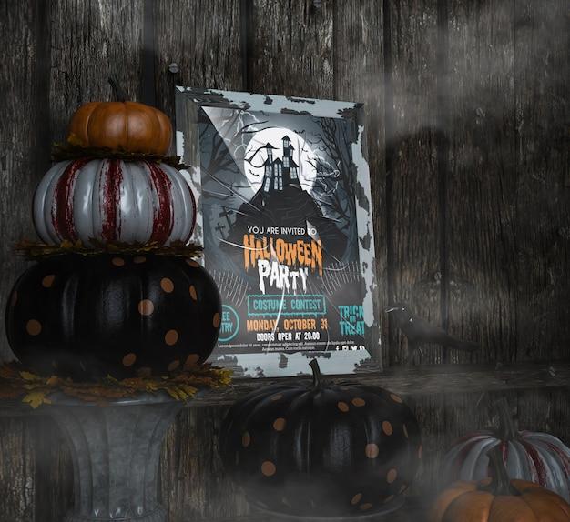 Вы приглашены на хэллоуин в заброшенном доме