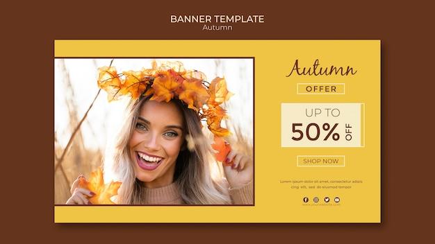 Осенний баннер шаблон для сезонных распродаж
