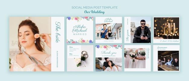 Красочная концепция свадьбы шаблон социальных медиа