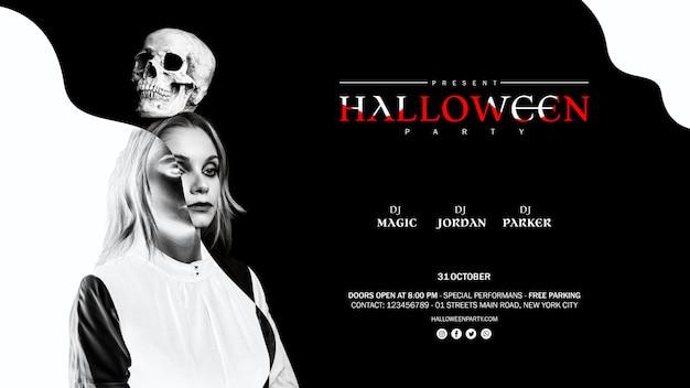 ハロウィーンパーティーの黒と白のモックアップ