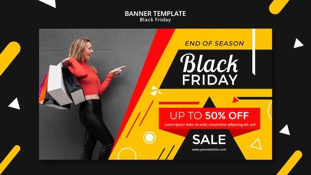 Черная пятница баннер макет шаблона