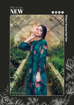 新しい冬の季節の服を着ている美しい少女とのフルショット