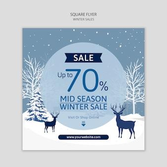 Шаблон флаера с зимними распродажами