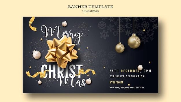 クリスマスパーティーバナーテンプレート