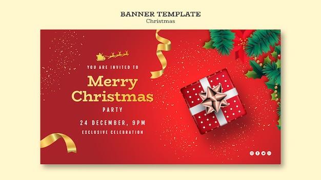 Шаблон баннера рождественской вечеринки