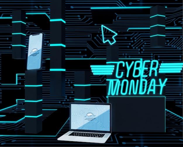 サイバー月曜日はハイテク機器を提供しています