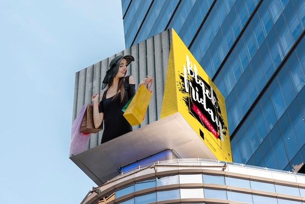 Макет рекламного щита с черной пятницей