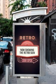 Неоновый ретро макет рекламного щита