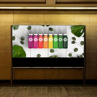 Рекламный макет на публике
