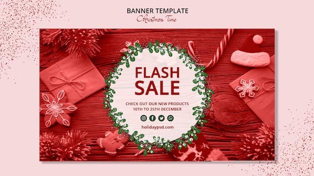 Красивый рождественский баннер