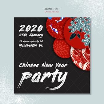 Китайский новогодний квадратный дизайн плаката