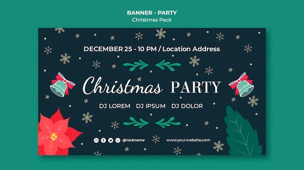 Красочный баннер рождественской вечеринки