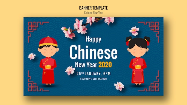 Красочный новый китайский баннер года