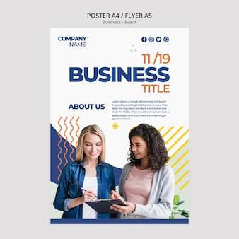 企業のポスターのテンプレートコンセプト