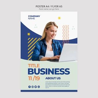 ポスターのビジネス女性テンプレート