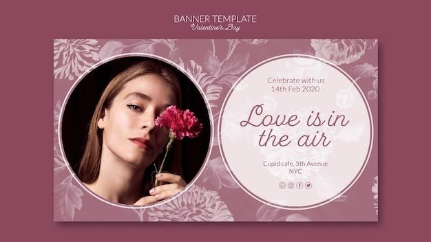Красивая валентина концепция макета