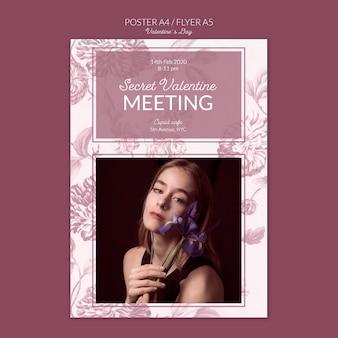 Плакат тайной встречи дня святого валентина