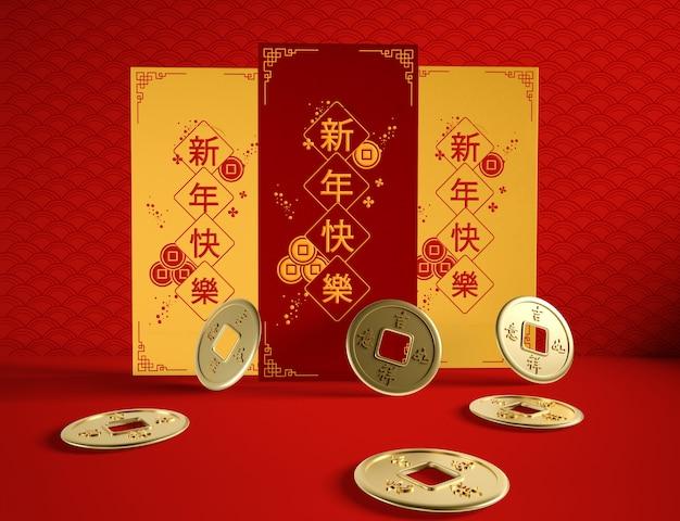 Художественный дизайн китайский новый год иллюстрация