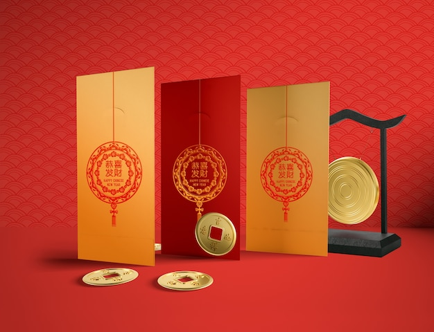 シンプルなデザインの中国の新年イラスト