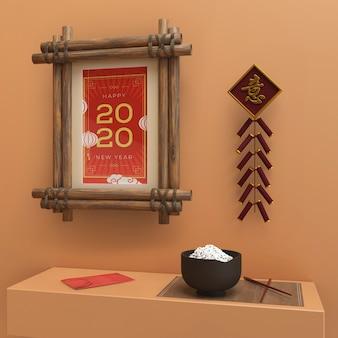 新しい年の壁の装飾とテーブルセット