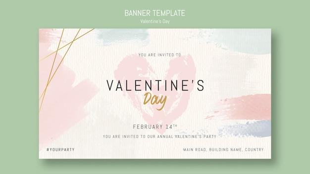 バレンタインデーのバナーテンプレート招待状