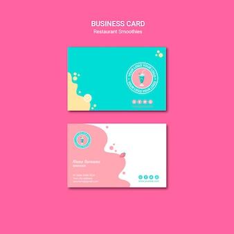 Шаблон визитной карточки ресторана смузи