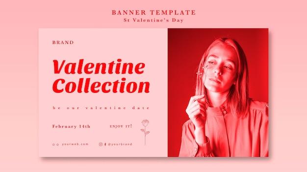 女の子のバナーとロマンチックなバレンタイン