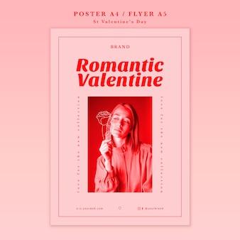 Романтическая валентинка с постером девушки