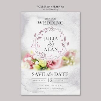 花の最小限の結婚式のチラシテンプレート
