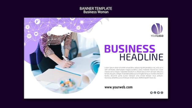 ビジネスバナーテンプレート