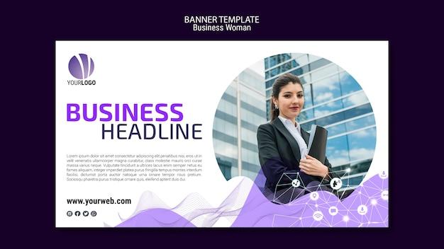 Шаблон бизнес-леди
