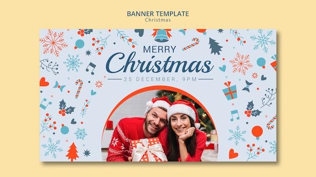 写真とクリスマスバナーテンプレート