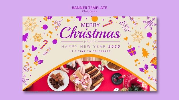 Рождественский баннер шаблон с рисунком