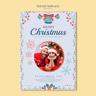 写真付きのクリスマスポスターテンプレート