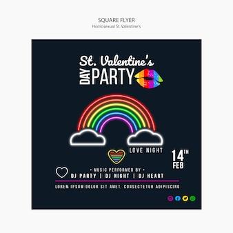 Разноцветный флаер для ул. валентина лгбт вечеринка