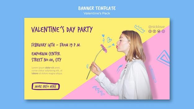 バレンタインパーティーバナーテンプレート