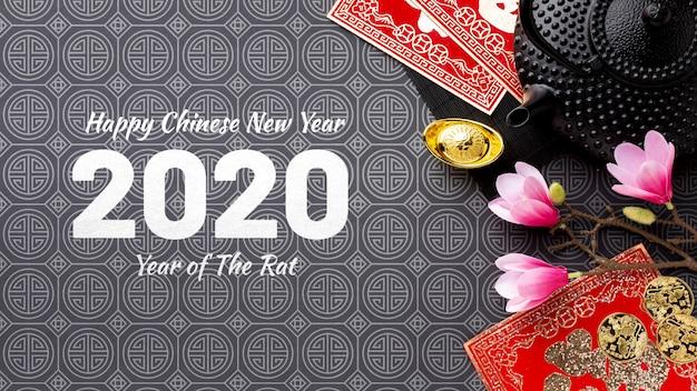 モックアップと中国の新年コンセプト