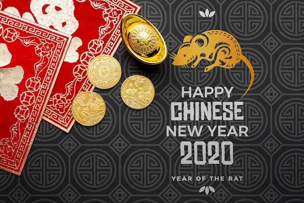 美しい幸せな中国の新年のモックアップ